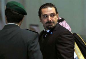 شروط عربستان برای آزادی سعد حریری