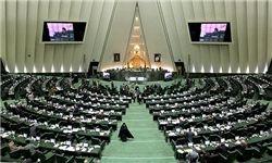 ارجاع دوباره لایحه حمایت از کودکان به مجلس
