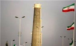 ایران آماده راهاندازی تأسیسات تبدیل اورانیوم میشود
