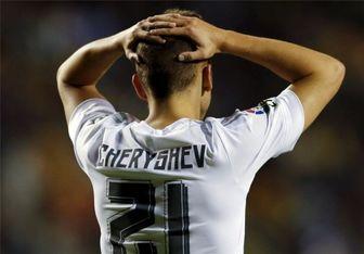 رئالمادرید از جام حذفی اسپانیا کنار گذاشته شد