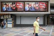 تازه ترین خبرها از ورود سینما به بورس