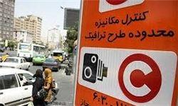 ثبت نام طرح ترافیک خبرنگاران تا پایان این هفته مهلت دارد