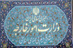 پاسخ وزارت خارجه به بیانیه ضد ایرانی اتحادیه عرب