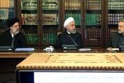 تکذیب ادعای مخالفت آیتالله رئیسی با بنزین ۱۲۰۰ تومانی