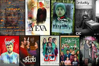 9 فیلم ایرانی روی پرده سینماهای بارسلونا
