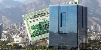ایران به دنبال آزادسازی 4.9 میلیارد دلار پول بلوکه شده خود