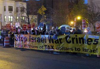 """شعار """" شرمت باد """" در محل سخنرانی نتانیاهو"""