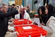 برلین به نتایج انتخابات ترکیه واکنش نشان داد