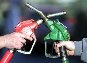 قیمت بنزین1500 تومان/ قیمت آزاد بنزین 3000 تومان