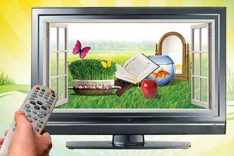مخاطبان 83 درصدی تلویزیون در نوروز 97
