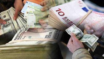 صعود قیمت 29 ارز در بازار ارز بین بانکی+ جدول