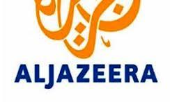 حمله به دفتر الجزیره در غزه