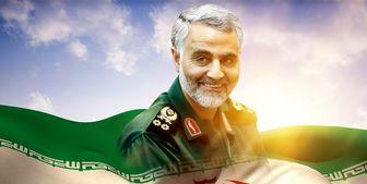 دعوت خانواده سردار شهید سلیمانی از مردم برای حضور در راهپیمایی فردا