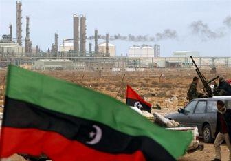 پای لیبی دوباره به بازار نفت باز شد