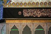 حرم حضرت معصومه(س) سیاهپوش شد/ گزارش تصویری