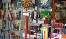 توزیع 31 هزار بسته لوازمالتحریر بین دانشآموزان مناطق محروم سیستان و بلوچستان