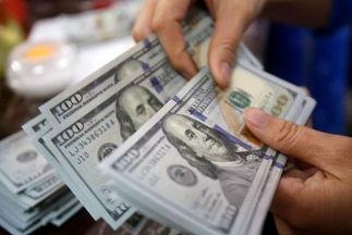 نرخ ۴۷ ارز دولتی در آخرین روز مرداد ۹۸