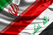 دعوت جهانگیری از رئیسجمهور عراق برای سفر به تهران
