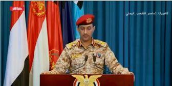 کشف تسلیحات آمریکایی در یمن