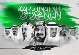 سفر شاهزاده های عربستانی به آمریکا ممنوع میشود؟