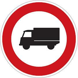ممنوعیت تردد کامیونهای فرسوده از ۱۵ بهمن ماه در تهران