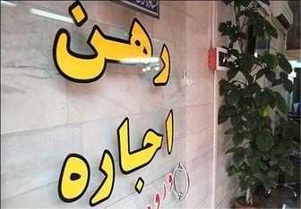 نرخ اجاره مغازه در تهران/ جدول