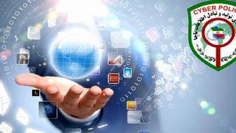 چگونه ارتقا دادن  امنیت اینترنت خانگی+ جزئیات