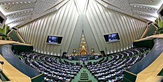 جریمه سنگین مجلس برای اسیدپاشان