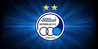 باشگاه استقلال محکوم شد
