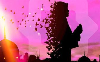 بررسی حجاب اجباری و اختیاری در دین یهود