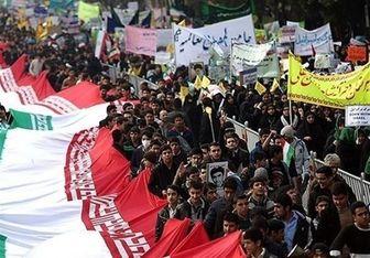 حضور دانشجویان خارجی در راهپیمایی ۱۳ آبان