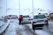 بارش برف در برخی جاده های کشور