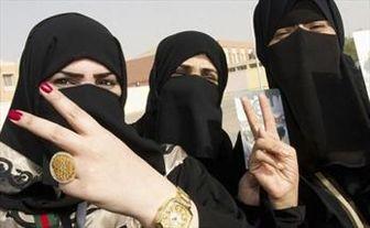 «کتاب صورتی» داعش دربارۀ «کنیزان»