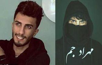 دلیل اصلی خبرساز شدن مهاجرت «مهراد جم» از ایران