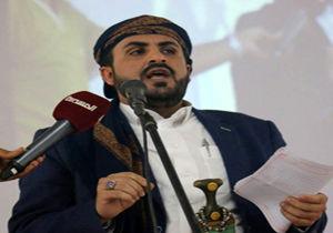 تنها شکستن محاصره و توقف جنگ یمن را میپذیریم