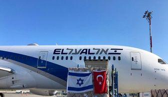 فرود هواپیمای صهیونیستی در ترکیه پس از 10 سال