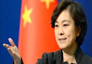 چین مجددا از سیاست آمریکا در قبال برجام انتقاد کرد