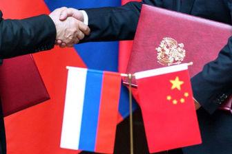 امضای سند توافق هسته ای میان روسیه و چین