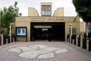 زمان بازگشایی موزه هنرهای معاصر