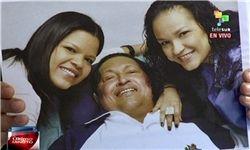 هوگو چاوز» به خانه بازگشت