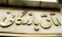 مخالفت عضو اتاق ایران با اعلام اسامی ثبت سفارش کنندگان