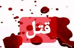 قتل معاون عمرانی حرم امامزاده صالح با شلیک گلوله افراد ناشناس