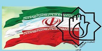 جمعیت جانبازان انقلاب اسلامی منتخبان خود را به شورای ائتلاف اصولگرایان اعلام کرد