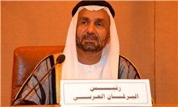 درخواست رئیس پارلمان عربی از چک