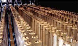 تولید سانتریفیوژهایی با ۱۰ برابر قدرت بیشتر