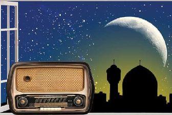 «عصر رمضان» را با رادیو صبا سپری کنید