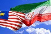 ادعای منابع غربی مبنی بر کمک مالزی به ایران در دور زدن تحریمها