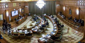 نامه 16 نفر از اعضای شورای شهر به آیتالله رئیسی