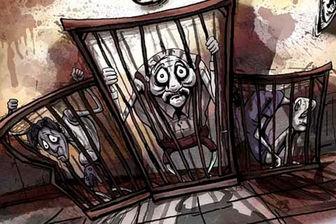 انیمیشن ایرانی برنده جشنواره برزیلی