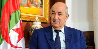 الجزایر خواستار عذرخواهی فرانسه به دلیل استعمارگری گذشته شد